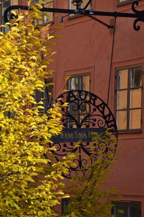 Promenade - Stockholm